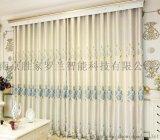 勝家羅蘭窗簾布藝現代中式客廳純色棉麻