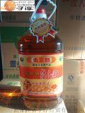 供應黑龍江綠色食品5升金富圓笨炸豆油