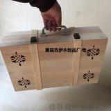 廠家直銷可定製鏤空四瓶裝 白酒箱 白酒木箱 木質白酒箱 白酒包裝盒 木質禮盒 白酒盒
