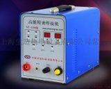 SZ-1200 高能精密焊接機