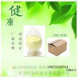 蔗糖脂肪酸酯SE-11 CAS: 37318-31-3
