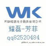 江蘇高防伺服器租用,電信,雙線,三線BGP線路,100M獨享帶寬