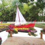 園藝裝飾船 小型帆船養花船 景觀木船廠家純手工