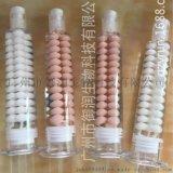 水光珍珠駐顏CC 花式水光霜素顏霜oem 貼牌代加工 現貨供應