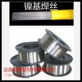 直銷 崑山天泰 MIG-82/TGS-82 鎳基焊絲/ERNiCr-3鎳基焊絲 正品包郵