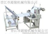 CJ-170DP 自動對摺劈縫機
