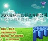廠家供應 5, 6, 7, 8-四氫喹啉 10500-57-9 有機合成試劑