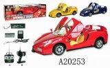 遙控車-A20253