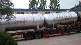 50立方液化石油氣儲罐