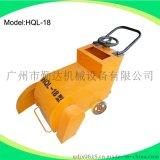 HQL-18電動路面切割機
