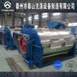 大型水洗機械(SXP型)