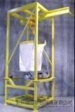 博陽BYCD-1000K噸袋倒袋站春季熱銷