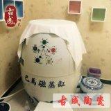 景德鎮陶瓷蒸薰缸 廠家直銷手繪青花美容院養生甕