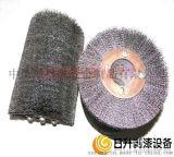 廣東鋼絲滾筒刷 滾筒刷 鋼絲輪 滾筒輪 剝漆鋼絲輪 去毛刺刷