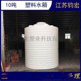PE水箱  常州10噸PE水塔供應