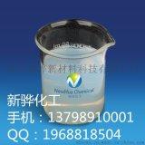 水性彈性聚氨酯乳液X-PU638G 清透PU樹脂 高光澤PU樹脂 柔韌好