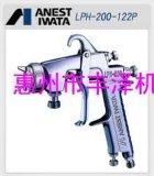 巖田授權原裝日本巖田噴槍LPH-200上壺手動噴槍低壓壓送式噴漆槍