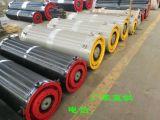 帶聯軸器捲筒廠家 φ300*1200*14捲筒組價格 行車捲筒組批發