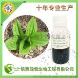 藜蘆提取物 天然植物源農藥原藥 藜蘆定 藜蘆胺 藜蘆鹼5%-10%