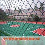 球場勾畫網,防護勾花網,養殖勾花網