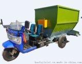 供應撒料精準高撒料車 節省養殖空間撒料車