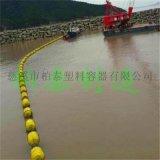 水上建築工程攔渣浮筒塑料浮筒廠家