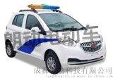 四座電動車 廠家直銷電動車 LD-CS1