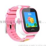兒童智慧手錶學生定位表插卡電話WIFI定位手錶