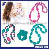 批發定製時尚彩色兒童項鍊 珠子DIY寶媽項鍊 矽膠飾品廠家