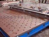 鉚焊平板質量好價格低
