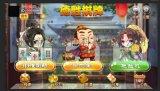 遼寧營口麻將二十一點手機棋牌遊戲開發新軟一直很專業