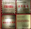 肉桂醯氯 (98%) 新型 經醯胺化可制肉桂醯胺;與苯胲作用可制N-肉桂醯-N-苯基羥胺