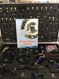 65件套自動變速箱養護專用接頭-變速箱快速接頭