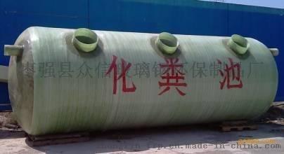 玻璃鋼化糞池 化糞池生產廠家