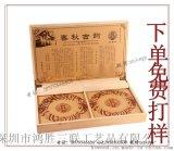 茶葉木盒廠家 茶葉木製包裝盒 茶葉木盒包裝