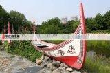 小型國外裝飾船 公園草地商城景觀船亮化房地產