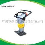 供應QD-80R路面壓實機械電動振動打夯機,80型電動衝擊夯