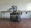 KR-CSL310-傳送式理盒封盒機 外貿封盒機 出口封盒機 山東熱熔膠封口機 紙盒包裝機