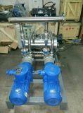 納西姆2BV5111OKC00-7西門子真空泵
