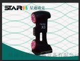 星迪威克 手持式鐳射三維掃瞄器,攜帶型三維掃瞄器,鐳射三維掃瞄器生產廠家