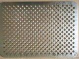 衝孔網 衝孔網板 圓孔衝孔網 多孔板 洞洞
