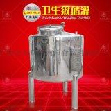 廣州南洋不鏽鋼密封儲罐廠家