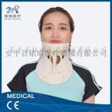 高分子升降頸託頸椎骨折固定頸椎脫位復位固定透氣型