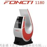 FONCTI-1180高端款全高效體態評估儀