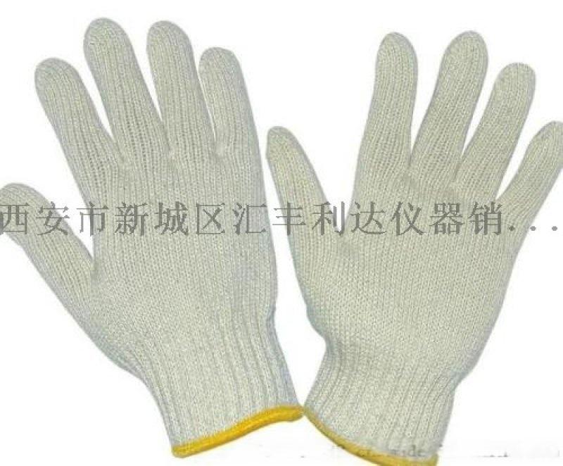 西安哪余有賣絕緣手套189,9281,2558