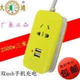帶usb手機充電接線插座廠家直銷USB插線板