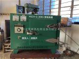 遠紅外高低溫程式控制焊條烘箱(YGCH-X2型)
