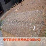 格賓石籠網,鍍鋅石籠網,浸塑石籠網
