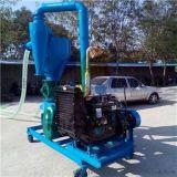 氣力式送料裝車吸糧機 大庸市高揚程風力吸送氣力上料機