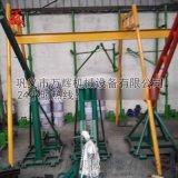 移動式樓板斗車吊運機 建築裝修上料小吊機 室內外小型起重機